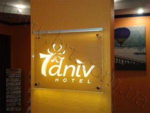 світлова реклама готелю