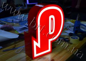 виробництво світлових літер київ
