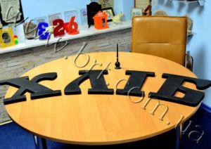 Буквы из пенопласта для вывески