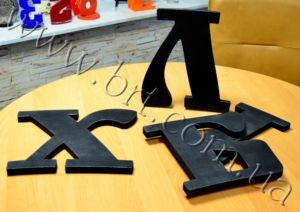 буквы из пенопласта для магазина