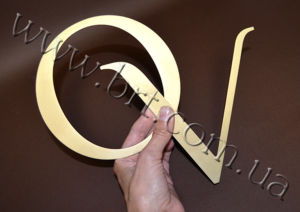 Brushed brass letters