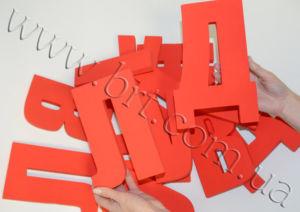 пенопластовые буквы для оформления точки продажи