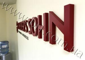 3д логотип на стіну
