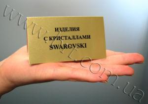 small metal desk name plate
