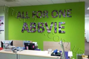 Office Wall Lettering