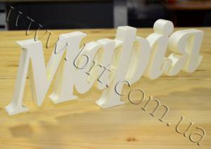 Sign foam lettering