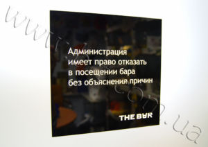 Engraved Acrylic Laminate Plaques
