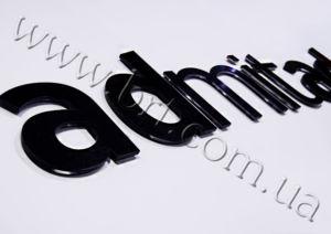 логотип об'ємні букви