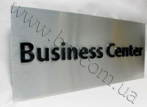 Brushed Steel Nameplate