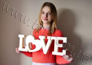 love літери