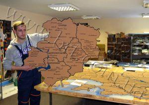 засоби навчання географії