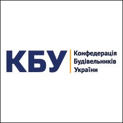 КБУ Конфедерація будівельників України