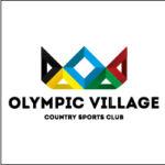 развлекательный комплекс Olympic Village
