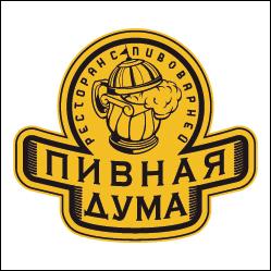 пивна дума лого