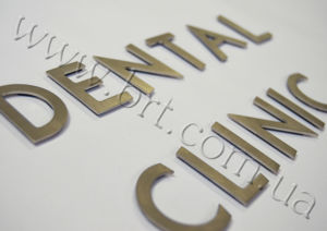 Gold chrome brass letters