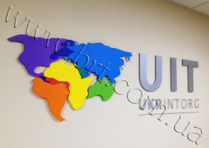 Office Wall Logos