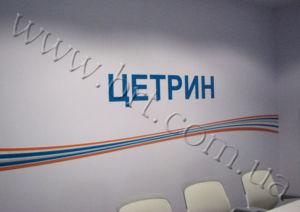 стена офиса с логотипом