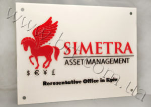 the nameplate company