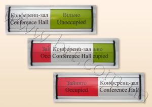 Conference Room Slider Signs