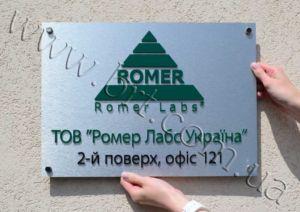 company name plate
