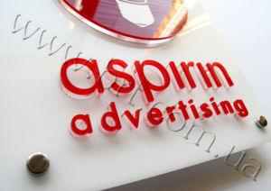 рекламное агентство вывеска