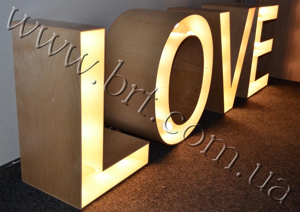 букви love на весілля