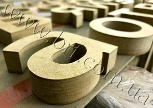 изготовление букв из мдф украина